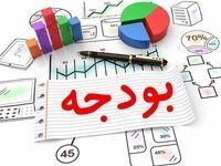 رقم بودجه تبلیغات شرکتهای دولتی مشخص شد