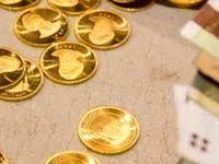 افت شدید نرخ یورو  و ثبات قیمت سکه