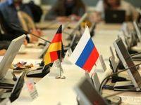 سرمایهگذاری آلمان در روسیه به بالاترین سطح رسید
