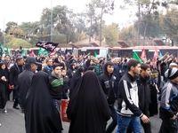 اعلام محدودیتهای ترافیکی راهپیمایی جاماندگان اربعین در تهران