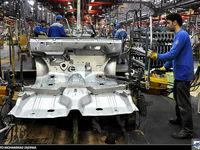 آخرین جزییات از تولید خودرو