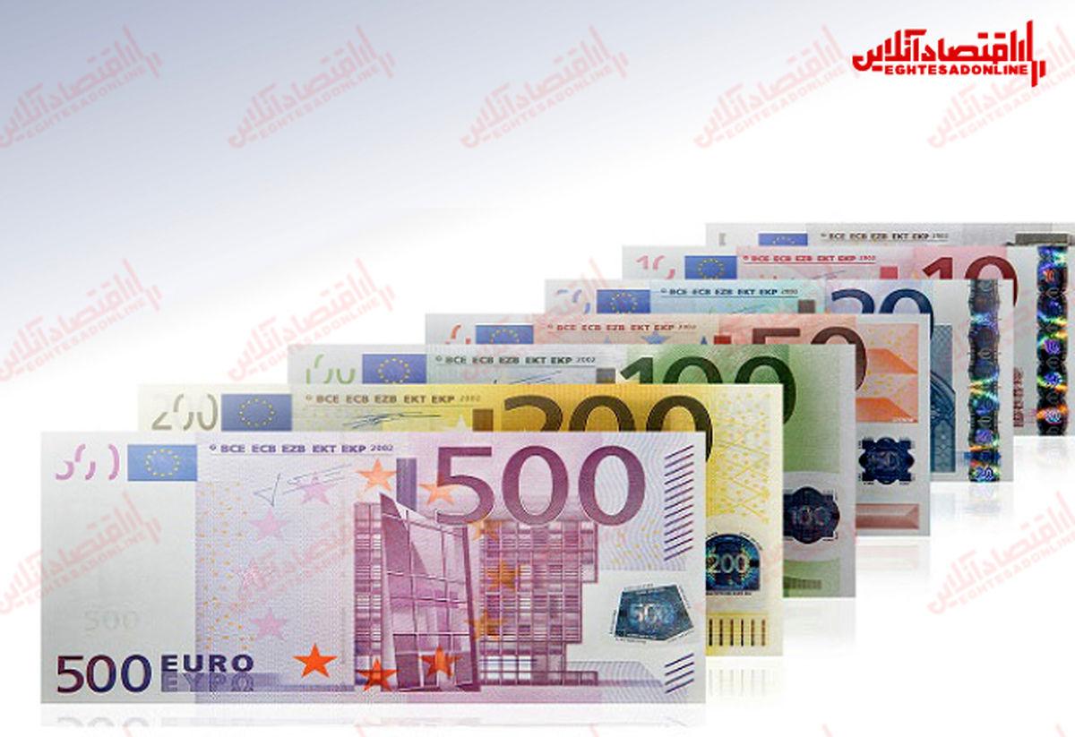 افزایش نرخ یورو بانکی
