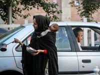 ۷۰ درصد متکدیان ایرانی نیستند