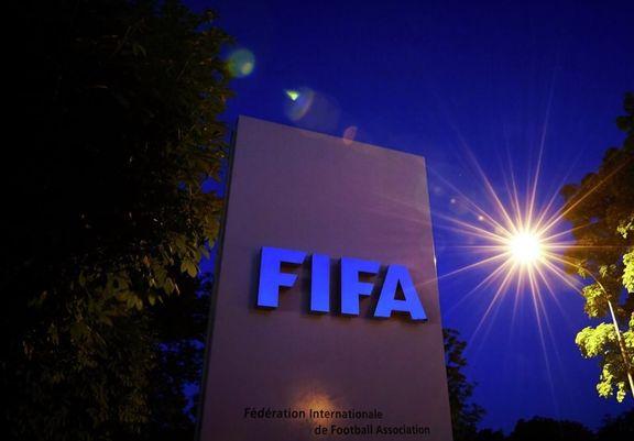 فدراسیون فوتبال ایران برای بازی سوریه جریمه شد