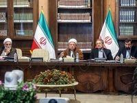 واکنش هاشمی به انتشار فایل منتظری در جلسه مجمع