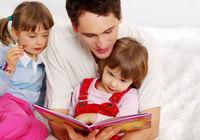 واقعا پدرها بیشتر به دخترهایشان توجه میکنند؟