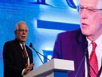 اروپا به حفظ توافق هستهای متعهد است