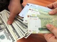 شایعهسازی دلالان دربارهFATF با هدف افزایش دوباره نرخ ارز