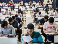 ۱۹۳ هزار نفر در کنکور دکتری ثبت نام کردند