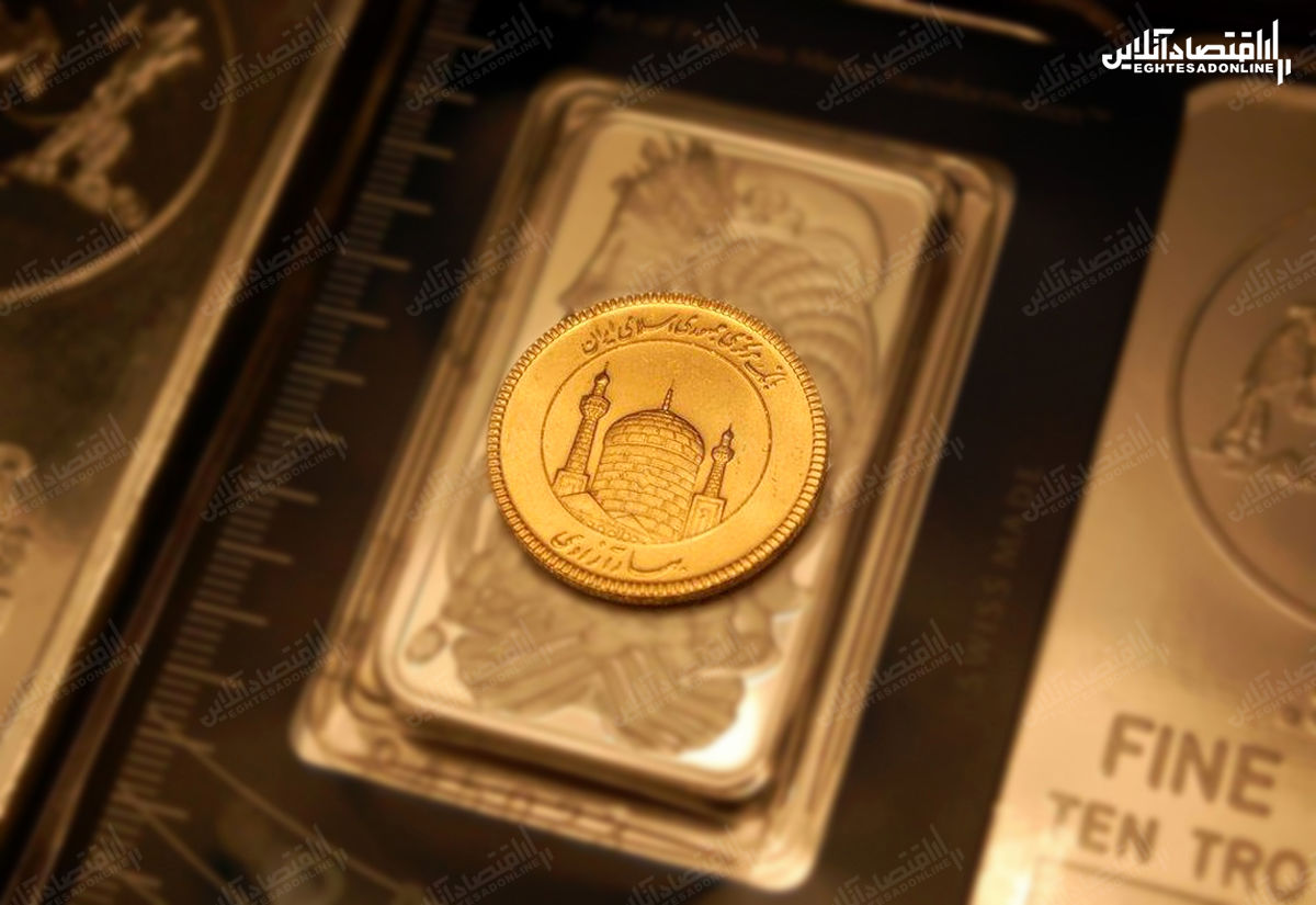 ریزش ۱۳۰هزار تومانی قیمت سکه