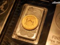 ورود سکه به کانال ۱۶میلیون تومان (۱۳۹۹/۷/۲۰)