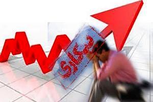 رصد آخرین تغییرات در بازار کار