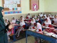 مدارس کدام استانها بازگشایی میشوند؟