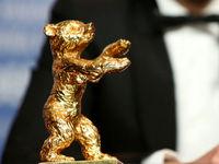 خرس طلا به فرانسه رسید