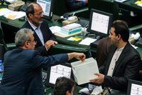 ۳ناظر هیات رییسه مجلس انتخاب شدند