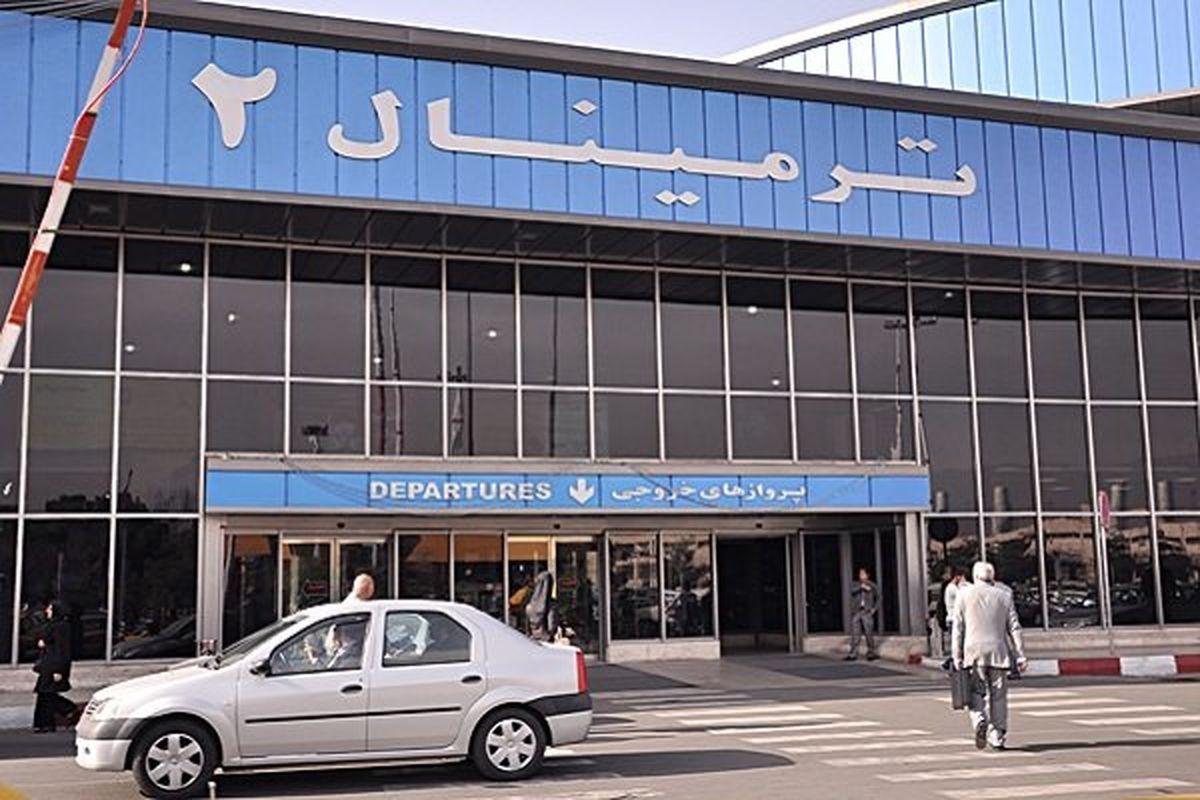 مسافران قبل از سفر با اطلاعات پرواز تماس بگیرند