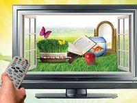 امسال سال تحویل را در تلویزیون متفاوت ببینید