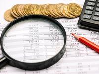 7منبع تحقق درآمدهای مالیاتی۹۸/ ثبت ۱.۳میلیارد رکورد اطلاعاتی در پایگاه اطلاعات مودیان مالیاتی