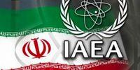 ایران قصد نصب سانتریفیوژهای بیشتری در تأسیسات نطنز دارد/ سانتریفیوژهای فعال به ۶عدد خواهد رسید