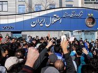 تجمع هواداران استقلال مقابل ساختمان این باشگاه +تصاویر
