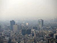 مدارس استان تهران فردا دایر است؟