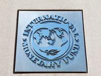 صندوق بینالمللی پول چشمانداز رشد اقتصادی چین را کاهش داد