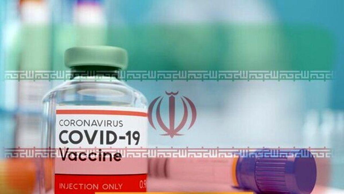اولین زنی که واکسن ایرانی کرونا زد +عکس