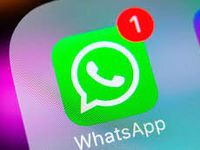 راهکار واتساپ برای جلوگیری از حذف مکالمات کاربران!