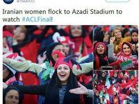 واکنش کنفدراسیون فوتبال آسیا به حضور زنان در آزادی