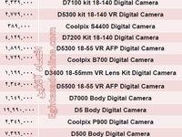 پرفروشترین  دوربین عکاسی نیکون چند ؟  +قیمت