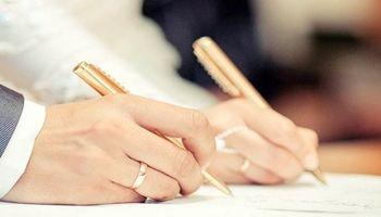 عروسیهای لاکچری در برابر چشمان فقرا