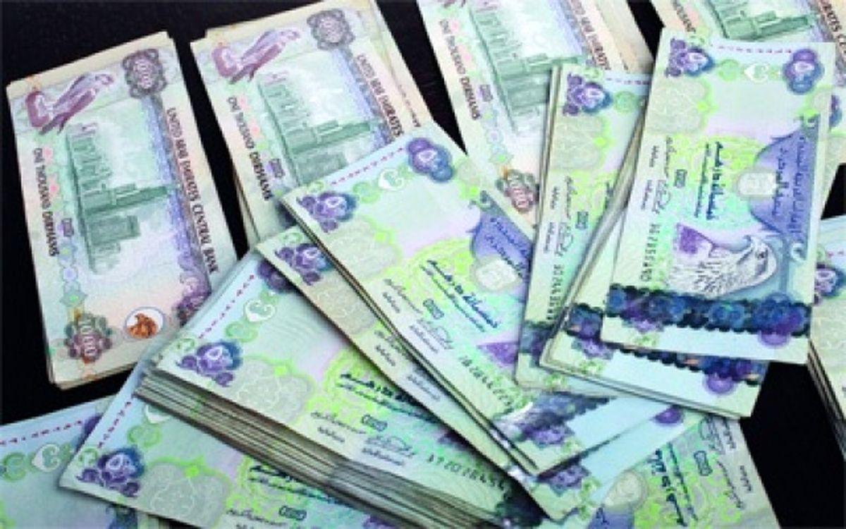 برنامه امروز بانک مرکزی برای کنترل حواله درهم