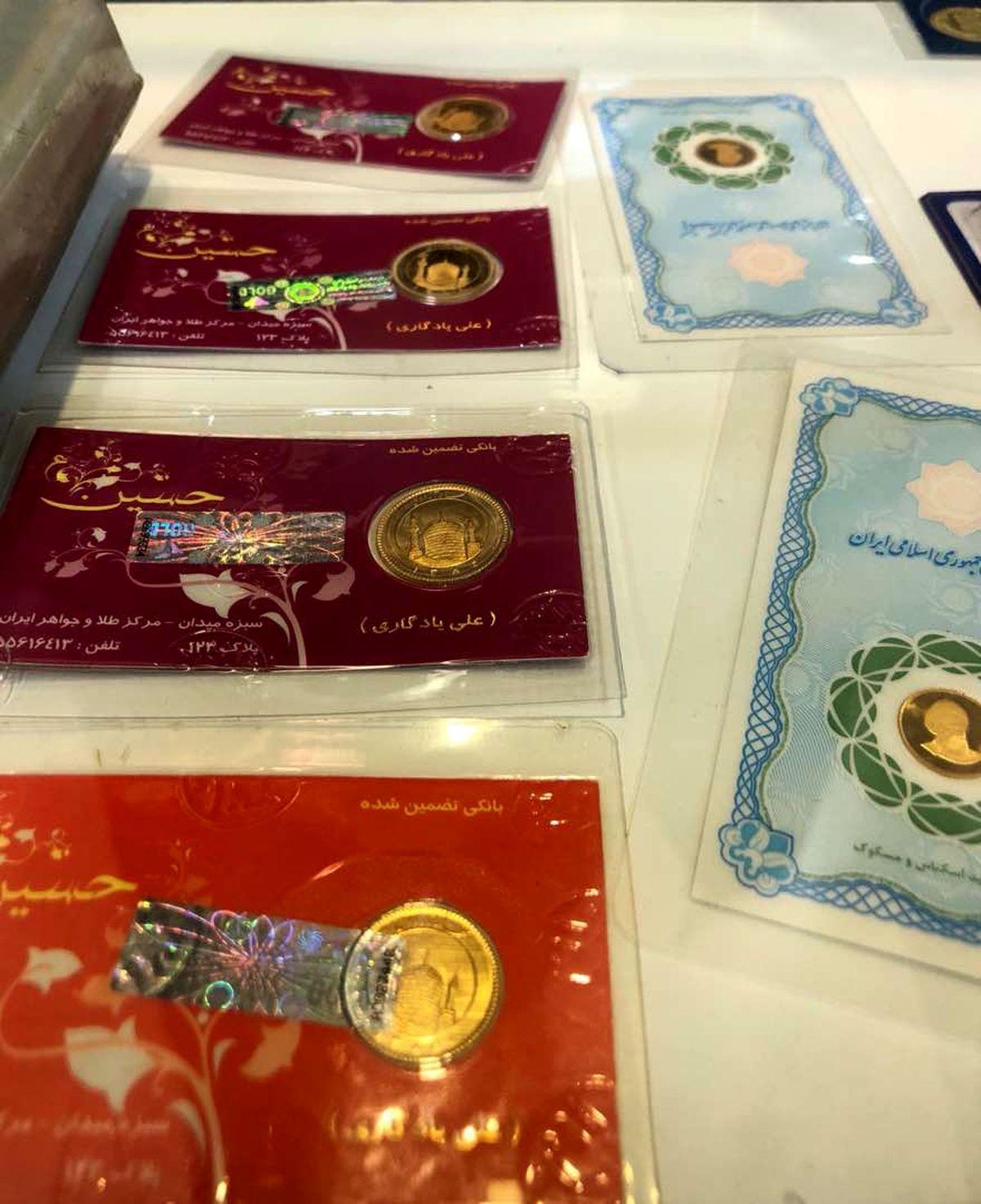 رشد اندک بهای طلا و سکه در بازار امروز