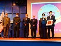 اهدای نشان روابط عمومی برتر به شرکت مس