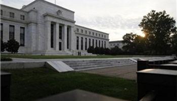 مدیر سابق بانکمرکزی آمریکا خواهان ایستادن در برابر ترامپ شد