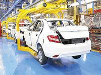 سقوط جهانی تولید خودرو