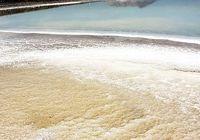 ۲۰ میلیارد دلار؛ ارزش دخایر دریاچه نمک قم
