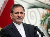 جهانگیری: مقاومتیتر شدن اقتصاد ایران در سال ۹۵