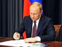پوتین توافق تجارت آزاد ایران-اوراسیا را امضا کرد