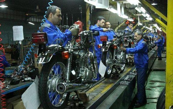 فراخوان برای تولیدکنندگان موتورسیکلت برقی