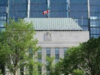 بانک مرکزی کانادا نرخ بهره را کاهش داد