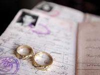 ثبت ۱۰۵ هزار طلاق توافقی در ۱۰ ماه گذشته