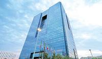 تحقیق مجلس از بانک مرکزی درصورت عدم همکاری برای ترخیص کالاها