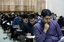 اعلام جزییات تکمیل ظرفیت کاردانی دانشگاهها تا هفته آینده