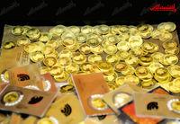 افزایش جزئی قیمت طلا/ سکه ۱۱میلیون و ۹۷۰هزار تومان شد