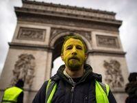 اعتراضات جلیقه زردها به هفته هجدهم رسید +تصاویر