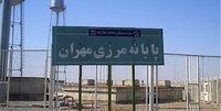 بسته شدن ۵مرز ایران و عراق