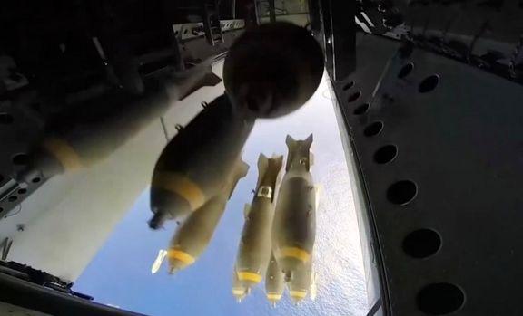 آمادهباش یک هواپیمای آمریکایی با بمب هستهای