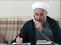 دستور روحانی به خاوازی در پی گزارش از بین بردن جوجه