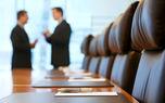 افزایش سرمایه 138 درصدی«ومعادن» ازمحل آورده نقدی سهامداران